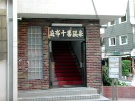 麻布十番温泉2【ばらと温泉と日...